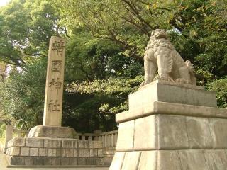 04靖国神社.jpg