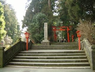 20100322_00箱根神社.jpg