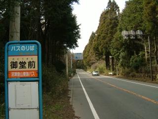 20100322_01b箱根・パール・下中記念館.jpg