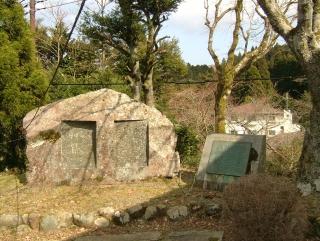 20100322_07a箱根・パール・下中記念館.jpg