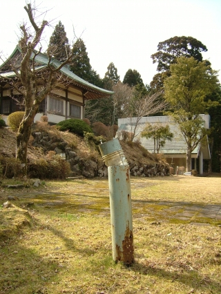 20100322_14d箱根・パール・下中記念館.jpg