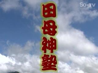20101025_01田母神塾.jpg