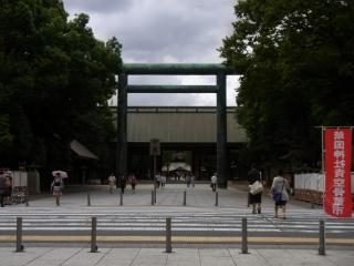 20110904_08靖国神社.jpg