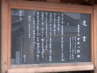 20110904_14靖国神社.jpg