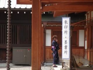 20110904_16靖国神社.jpg