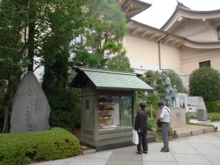 20110904_20A靖国神社.jpg