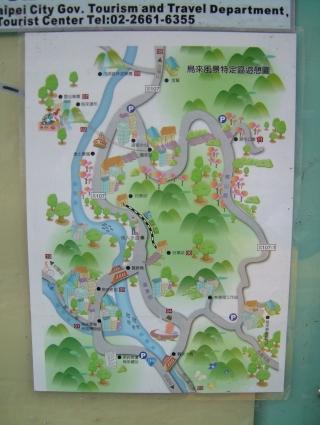 20120118_08烏来_台湾高砂義勇隊戦没英霊記念碑.jpg