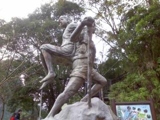 20120118_23烏来_台湾高砂義勇隊戦没英霊記念碑.jpg