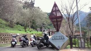 20120118_26烏来_台湾高砂義勇隊戦没英霊記念碑.jpg