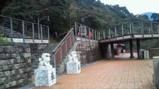 20120118_27烏来_台湾高砂義勇隊戦没英霊記念碑.jpg