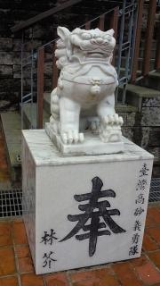 20120118_30烏来_台湾高砂義勇隊戦没英霊記念碑.jpg