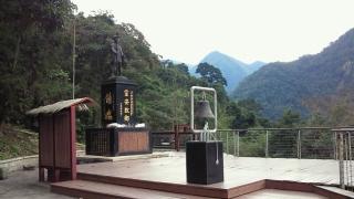 20120118_31烏来_台湾高砂義勇隊戦没英霊記念碑.jpg
