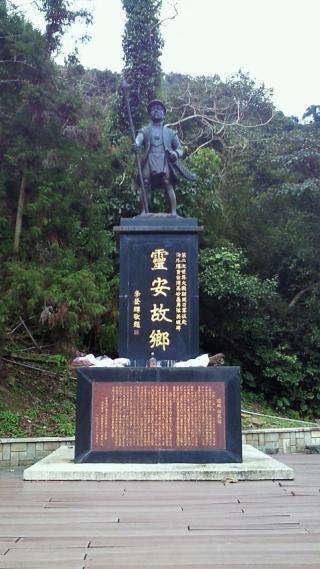 20120118_33烏来_台湾高砂義勇隊戦没英霊記念碑.jpg