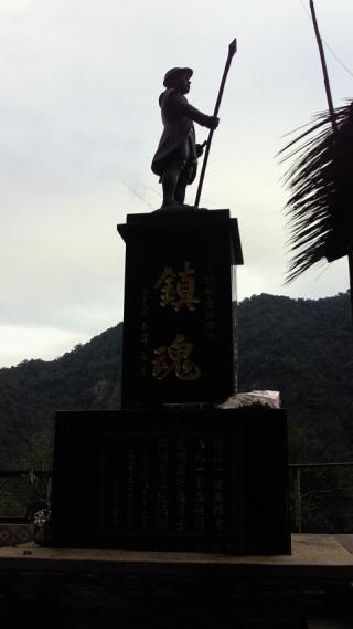 20120118_38a烏来_台湾高砂義勇隊戦没英霊記念碑.jpg