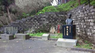 20120118_42烏来_台湾高砂義勇隊戦没英霊記念碑.jpg