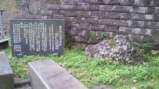 20120118_45a烏来_台湾高砂義勇隊戦没英霊記念碑.jpg