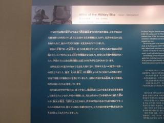 20130526_00大神社展時の国立博物館での鎧.jpg