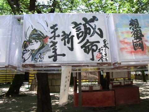 20130715_19靖国神社_みたままつり_320.JPG