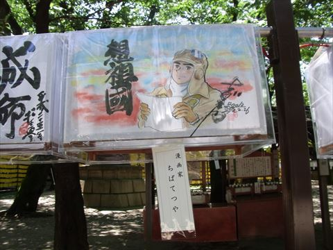 20130715_20靖国神社_みたままつり_320.JPG