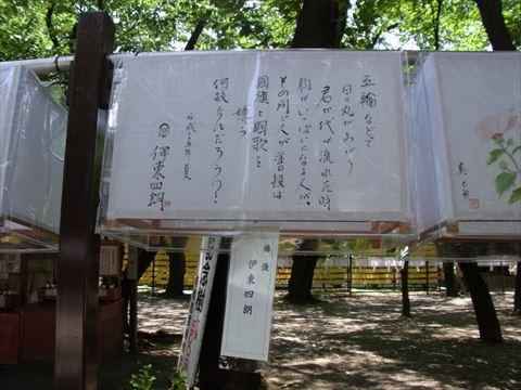 20130715_21靖国神社_みたままつり_320.JPG