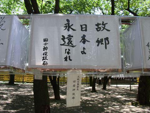 20130715_23靖国神社_みたままつり_320.JPG