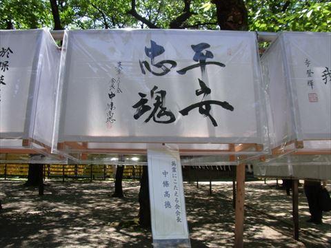 20130715_26靖国神社_みたままつり_320.JPG