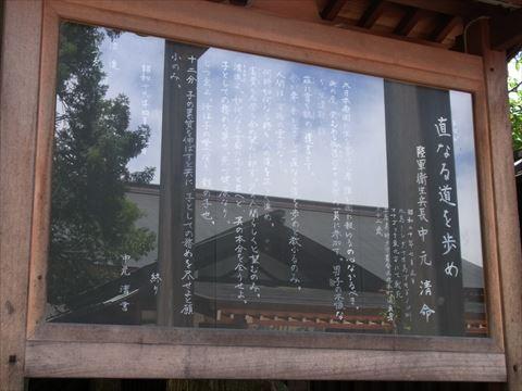 20130715_33靖国神社_みたままつり_320.JPG