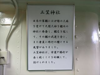 20130922_47_記念艦三笠_320.JPG