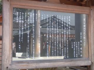 20140308_靖国神社19_320.JPG