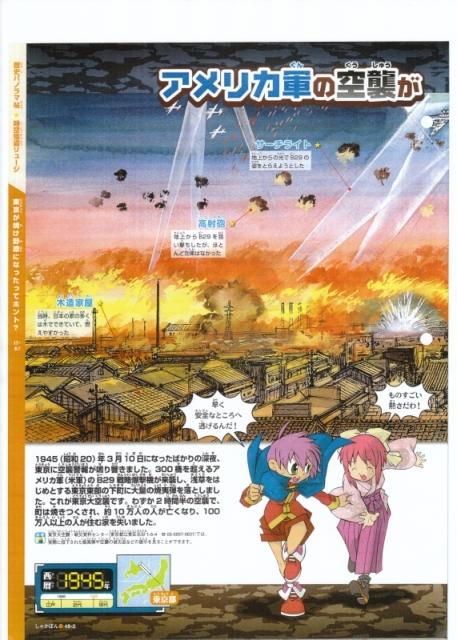 しゃかぽん02:朝日新聞社S.jpg