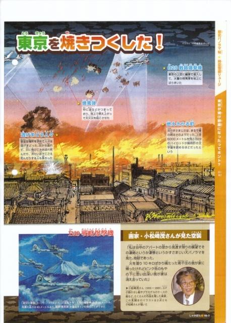 しゃかぽん03:朝日新聞社S.jpg
