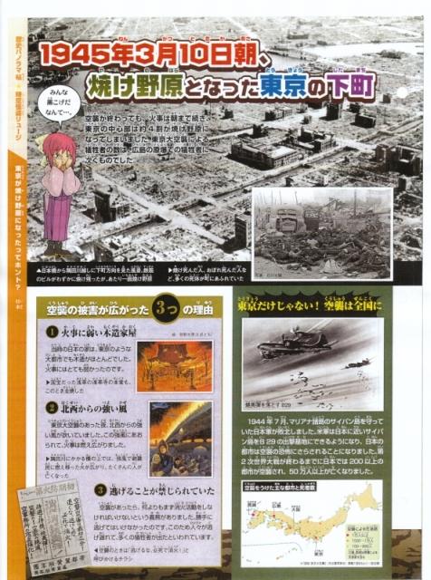 しゃかぽん04:朝日新聞社S.jpg
