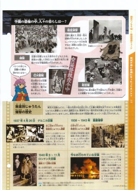 しゃかぽん05:朝日新聞社S.jpg