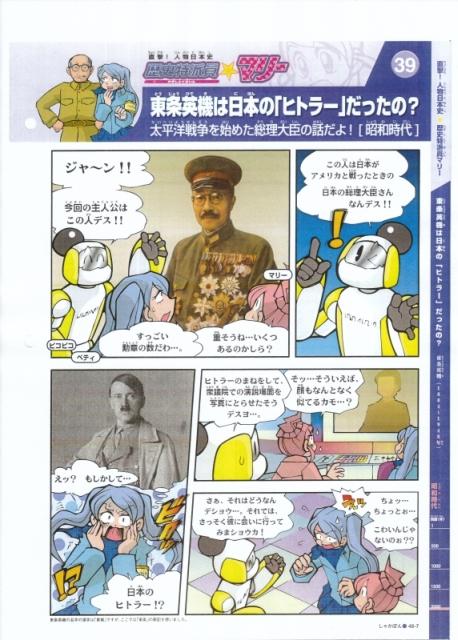 しゃかぽん06:朝日新聞社S.jpg