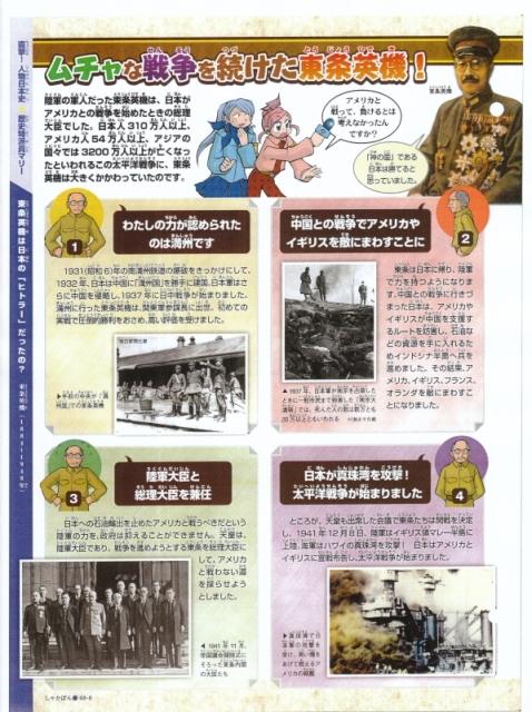 しゃかぽん07:朝日新聞社S.jpg
