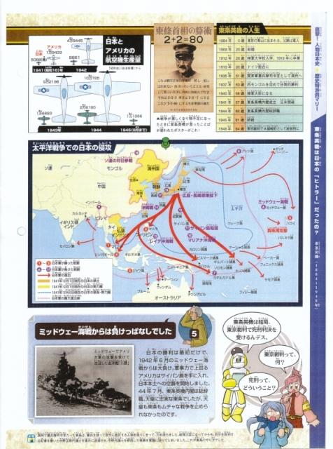 しゃかぽん08:朝日新聞社S.jpg