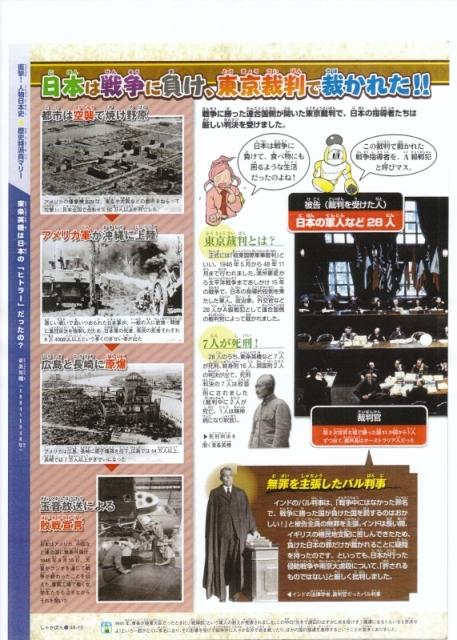 しゃかぽん09:朝日新聞社S.jpg