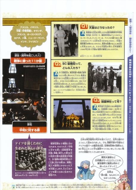 しゃかぽん10:朝日新聞社S.jpg