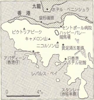 香港島地図2s.jpg